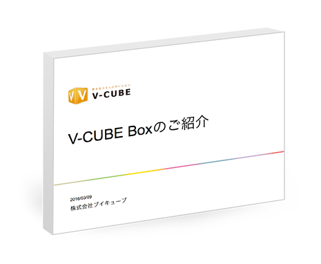 SuM-Lead-V-CUBE-Box-Introduction-r.png