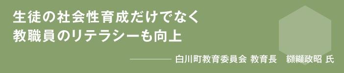 shirakawachi_title_01.jpg